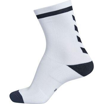 Hummel Elite Indoor lav teknisk sokk Herre Hvit