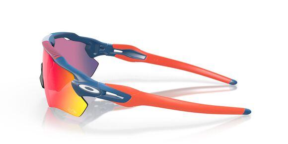 Radar EV Tour de France Matte Poseidon sportsbrille