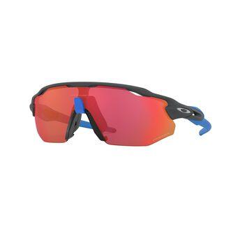 Radar EV Advancer Prizm™ Trail Torch - Matte Carbon sportsbriller